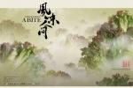 中國紀錄片呈現新面貌:更真實 更主流 更國際