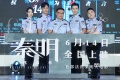 秦明现身《秦明·生死语者》首映 严屹宽致敬法医