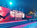 《紧急救援》定档2020大年初一 林超贤再战春节档