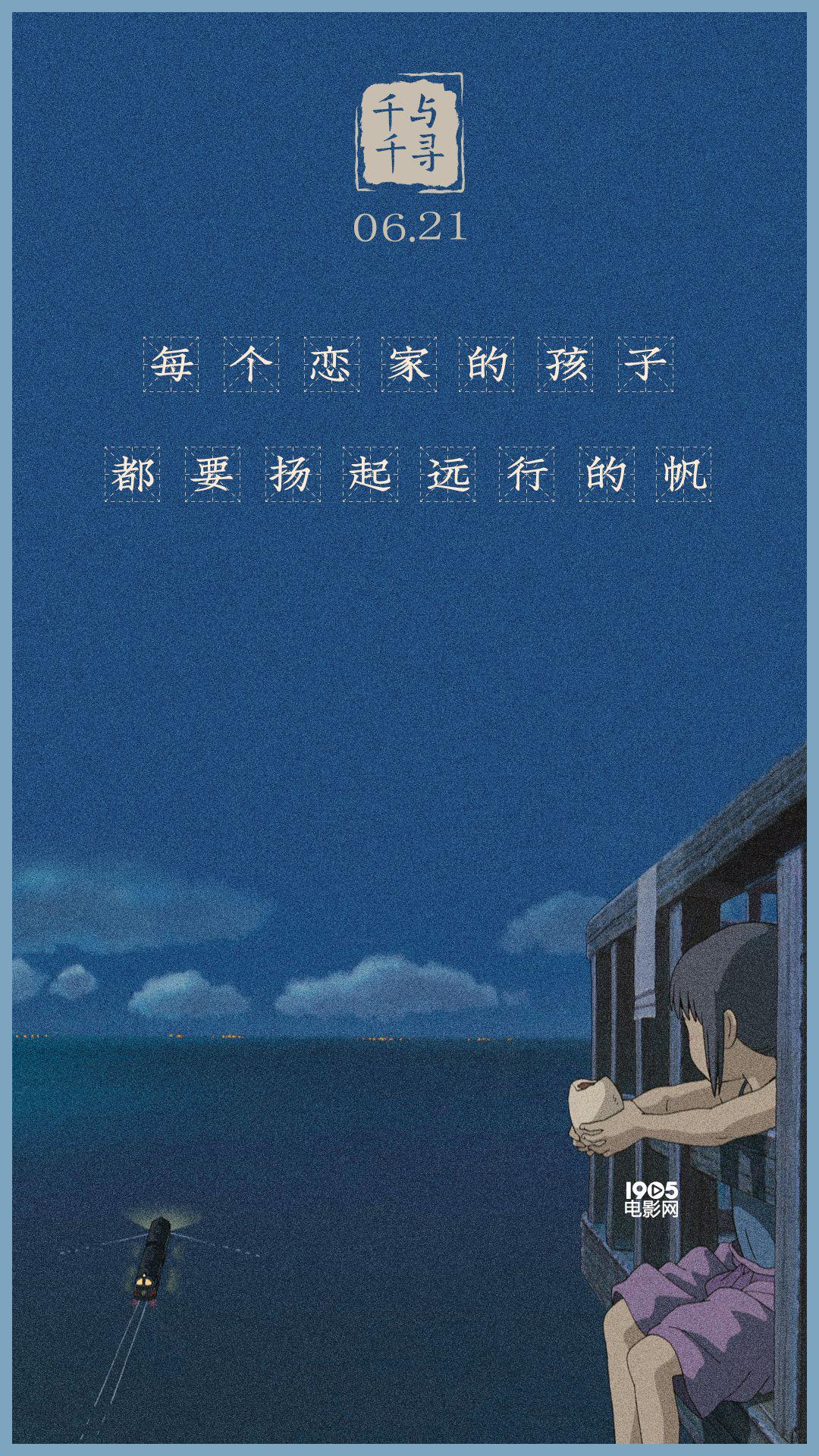周深翻唱《千与千寻》主题曲唱哭网友   显示 歌曲《亲爱的旅人啊》