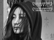 《穿越時空的呼喚》開幕上影節 姚笛宋寧峰主演