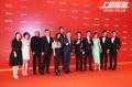 《上海堡垒》亮相上海电影节 鹿晗舒淇携队友出席