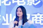 官宣!姚晨任第28屆中國金雞百花電影節形象大使