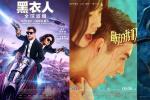 周票房:《最我》后劲强劲破3亿 反超《追龙II》