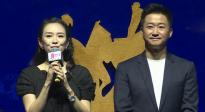 电影频道传媒关注单元开幕 国产强片齐聚上海展开宣传大战