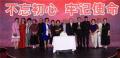 迎接新中國七十華誕 中影之夜光影呈現促繁榮