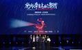 《南方车站》8月将映 胡歌桂纶镁跳魔性广场舞