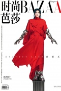 吳亦凡曝時尚大片 機械手臂配紅色長袍未來感十足