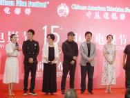 第15屆中美電影節公布首批名單 11月亮相好萊塢