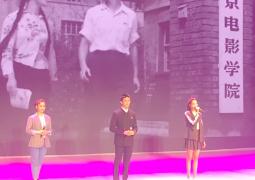 關曉彤吳磊北電文藝演出同臺 王俊凱觀眾席看表演