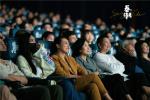 郝蕾《春潮》上影节首映 深度剖析原生家庭困境