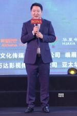 《中國機長》領銜!中國驕傲三部曲上海重磅集結