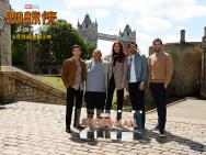 《蜘蛛俠:英雄遠征》倫敦首映 湯姆·赫蘭德助陣