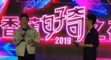 王思聰談做電影:沒想過用香蕉影業掙錢 拿著現金等待好編劇