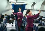 """即將于今年國慶檔上映的電影《中國機長》首次曝光特輯,揭秘電影拍攝幕后故事。拍攝期間,電影原型""""中國民航英雄機組""""現身片場探班,與演員分享真實細節。為還原真實情景,劇組更是重金打造1:1還原的空客A319模擬機。"""