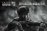 《八子》今日上映 劉端端邵兵岳紅何潤東催淚上線