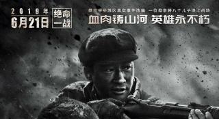 《八子》今日上映 刘端端邵兵岳红何润东催泪上线