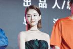 """6月21日,黑螞蟻影業在上海舉辦了""""起承轉合""""發布會。曹保平、甘劍宇、大鵬、歐豪等電影《鋌而走險》主創出席發布會,與此同時,吳建豪、王子文等人也作為嘉賓驚喜亮相。"""