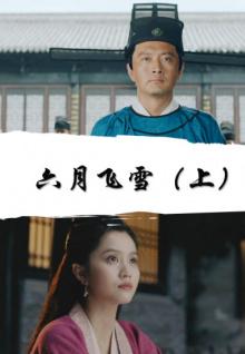恋空电影版