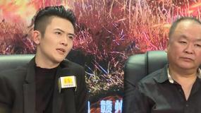 揭秘《八子》拍摄幕后 邵兵刘端端受伤成家常便饭