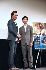 《下一站天堂》东京首映 妻夫木聪、丰川悦司登台