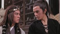 《水浒传》狄龙姜大卫联手除恶人