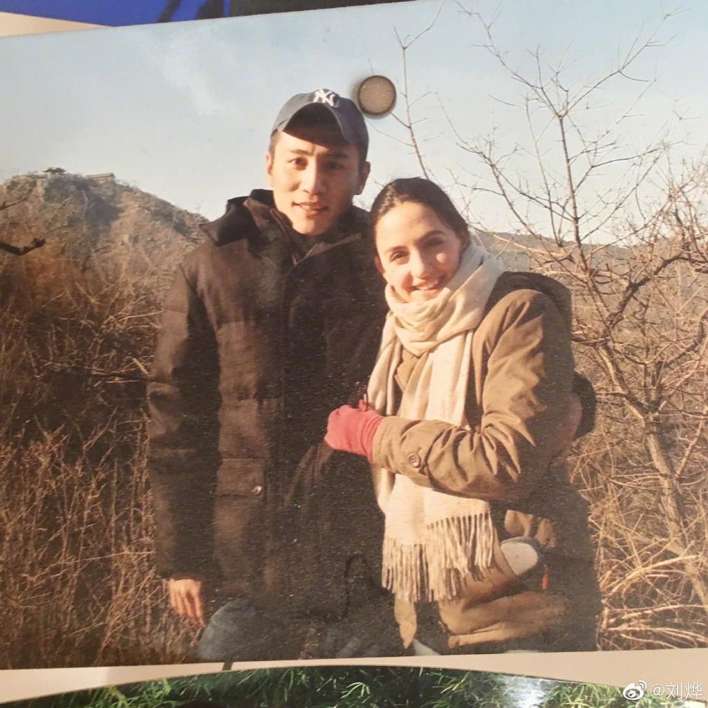结婚十周年!刘烨晒与妻子安娜十三年前恋爱合照