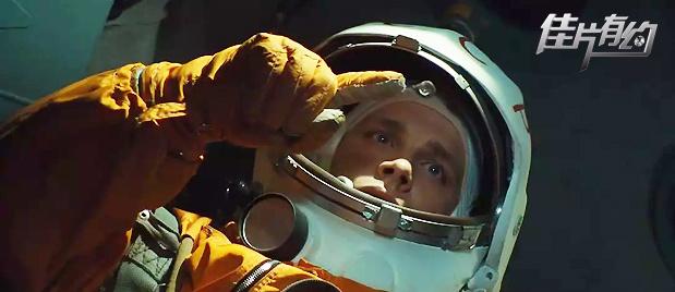 【佳片有約】《征服太空》推介:鼓起勇氣,揭開星辰大海