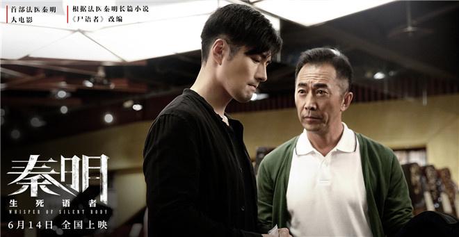 行业电影:寻找现实接洽点 中国电影的又一个筐