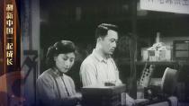 50年代两大帅哥主演谍战片 他们是背负艰巨使命的表演者