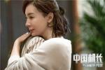 《中國機長》曝劇照 陳數本色出演英雄背后的女人