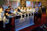 重大革命历史题材《邓小平小道》举行启动仪式