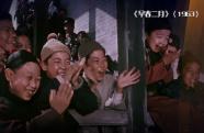 和新中国一起成长影片——《早春二月》