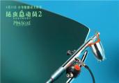 《昆虫总动员2》发布创意海报 小昆虫撬动新活力