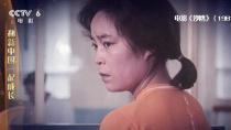 1981体育题材剧情片《沙鸥》 女排精神是那个年代的最强音