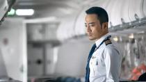 《中国机长》首曝预告
