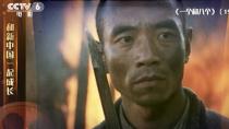 1983年影片《一个和八个》 一个大写的中国在血与火中屹立不倒