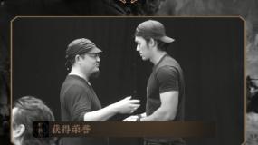 《封神三部曲》乌尔善特辑 演员要通过角色获得荣誉
