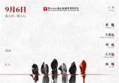 黄璐领衔《六连煞》定档9.6 王泷正身陷连环凶杀