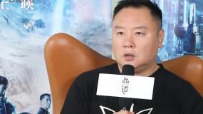 对话滕华涛:《上海堡垒》鹿晗和舒淇的CP感强反而就不对了?
