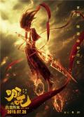 哪吒的启示:如何打造中国优秀传统文化的IP宇宙