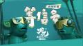 亚洲动画票房第一!《哪吒》破38亿海外即将上映
