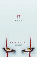 《小丑回魂2》曝IMAX版新預告 恐懼持續升級
