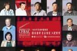第八屆中國電影史年會在長春舉行