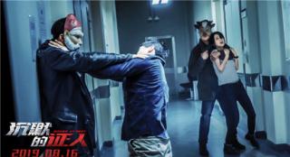 《沉默的证人》杨紫遭任贤齐锁喉!体验40s窒息