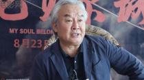 """品道涂们:""""我们都是改革开放受益者 大家拍的都是中国电影"""""""