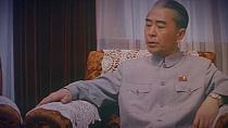 新中国一起成长——1992年《周恩来》