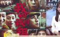 《我和我的祖國》提檔 三部影片共同起跑國慶檔