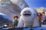 《雪人奇缘》开启魔力旅程 中式情感看哭海外观众