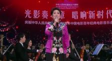 黄婉秋讲述少数民族大发快3发展 《敖包相会》奏响多彩旋律